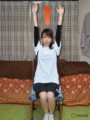 肩こり応急処置5