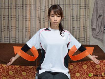 肩こり応急処置7