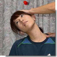 頚椎椎間関節アイキャッチ
