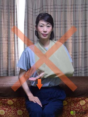 三角巾-巻き方8