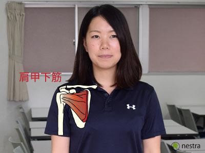 肩インピンジメント症候群肩甲下筋