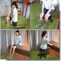 膝の痛みアイキャッチ