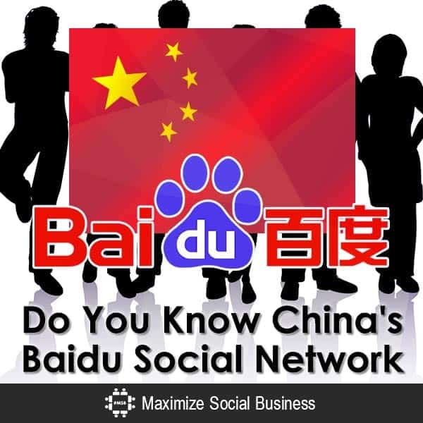 Do You Know China's Baidu Social Network Baidu Tieba?