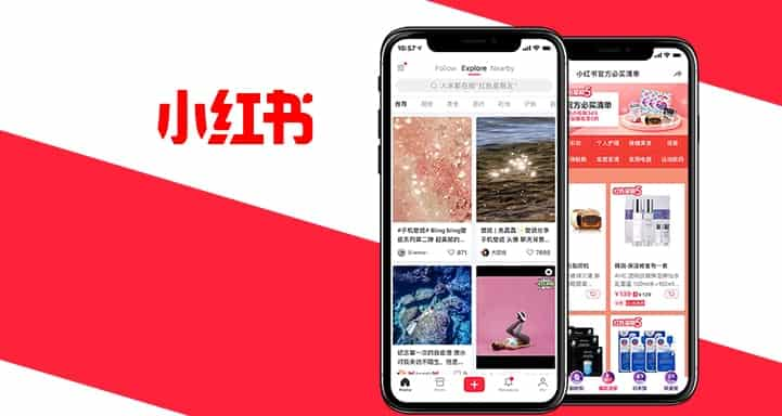 5 Most Popular Platforms for Social Media Marketing in China (2019 Updated)