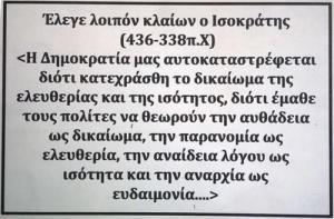 WP_ΡΗΤΟ2_001 copy