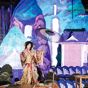Photo Of Woman Preforming At Yamaage Festival Nearby Tokyo (UNESCO Intangible Cultural Heritage)