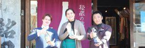 Visiting Katayama sake brewery nearby Tokyo