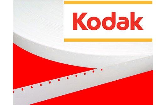Kodak White Acetate Movie Leader - 16mm Single Perf ...