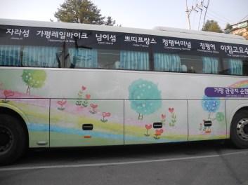 Gapyeong Tour Bus