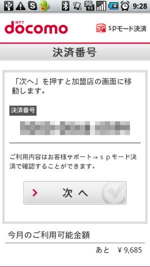 BeeTV-04
