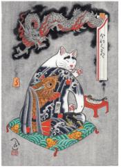 Horitomo_Boss Cat