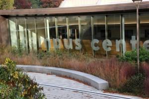 HCC campus center