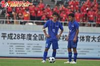 [週末の]高円宮杯U-18サッカーリーグ2016 プレミアリーグEAST第11節の対戦スケジュール
