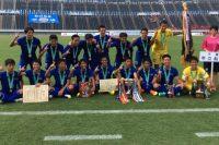 8月2日(火)、平成28年度全国高等学校総合体育大会サッカー競技大会決勝戦の結果