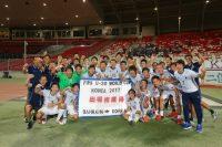 日本、10年・5大会ぶりのU-20W杯出場権獲得!エース小川の2発などでアジア4強進出