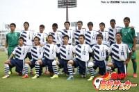 高円宮杯U-18サッカーリーグ2016 プリンスリーグ6地域の対戦結果