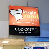 スワンナプーム空港で食事をするなら「マジックフードポイント」がオススメ!