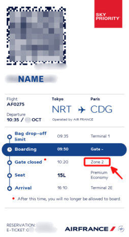 エールフランス 搭乗券1