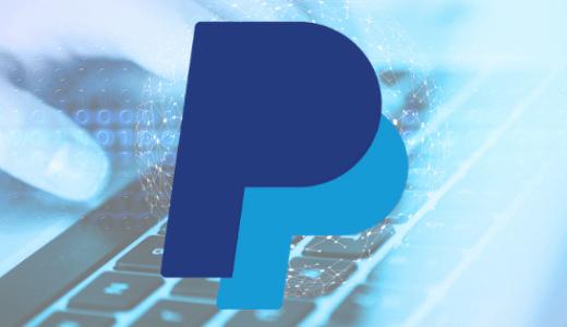 「PayPalアカウントに新しいメールアドレスが追加されました」えっ!乗っ取り?!  @yeah.netに注意!