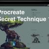 Procreateの隠し機能や便利なテクニック10選