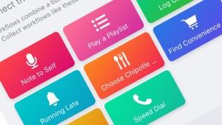 作業の自動化アプリ「Workflow」をAppleが買収。Googleマップなど競合サービスを締め出しへ