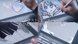 iPad版クリスタに新料金プランが追加予定!1ヶ月あたり240円から利用可能に