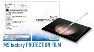 MS factory ペーパーライクフィルム | iPadとApple Pencilをもっと紙とペンに近づける非光沢の保護フィルム (製品レビュー)