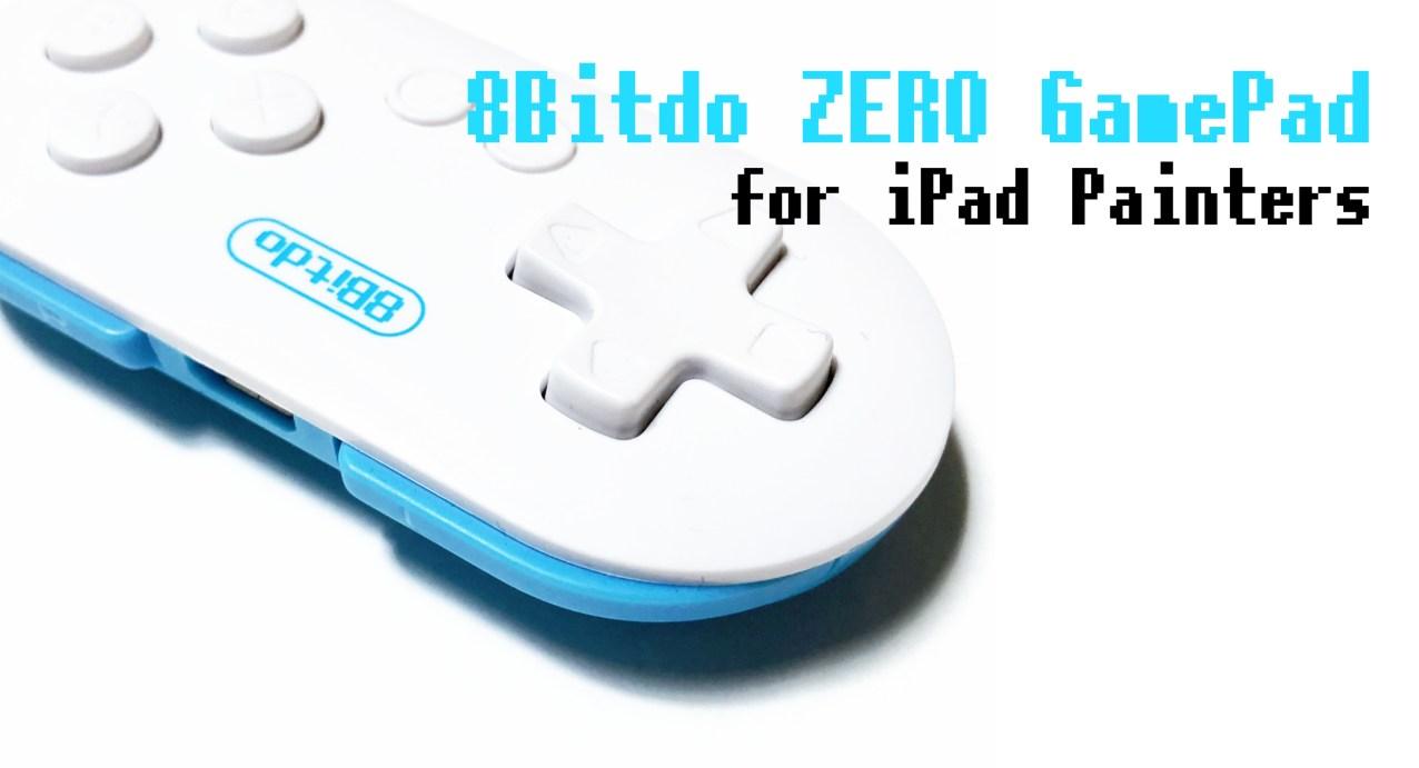 f18519ace7 レトロデザインのかわいいゲームコントローラー「8Bitdo ZERO  GamePad」を左手デバイスとして使う方法や設定をご紹介します。PCで左手デバイスを使った作業に慣れて ...