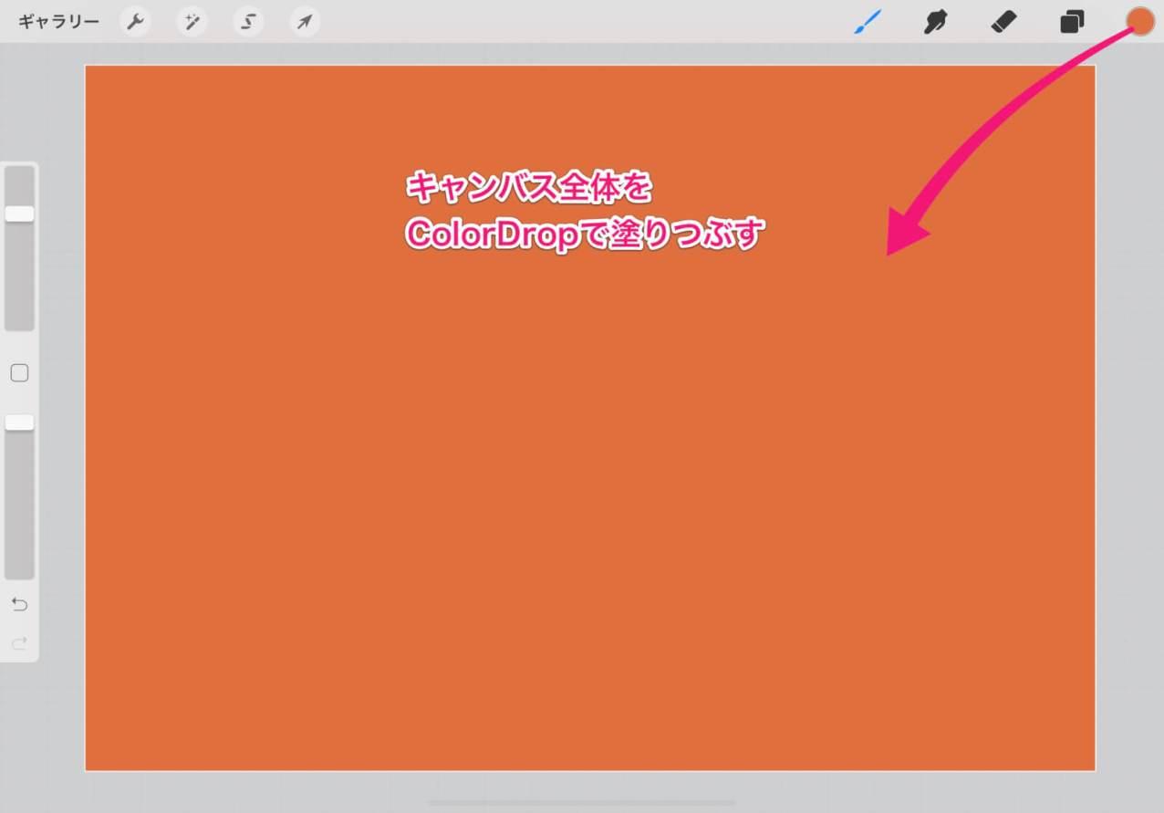 フィルターを利用してグラデーションを作る