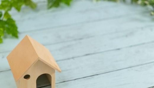一軒家は冬寒くて夏は暑いって本当?室温や温度差について。