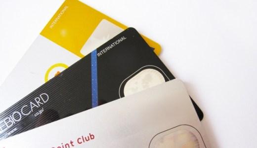 新生銀行カードから<重要>【APLUS】ご利用確認のお願いというメールが届いたら。