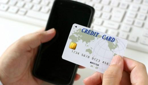【My JCB】カードご利用確認というメールはフィッシング詐欺です!