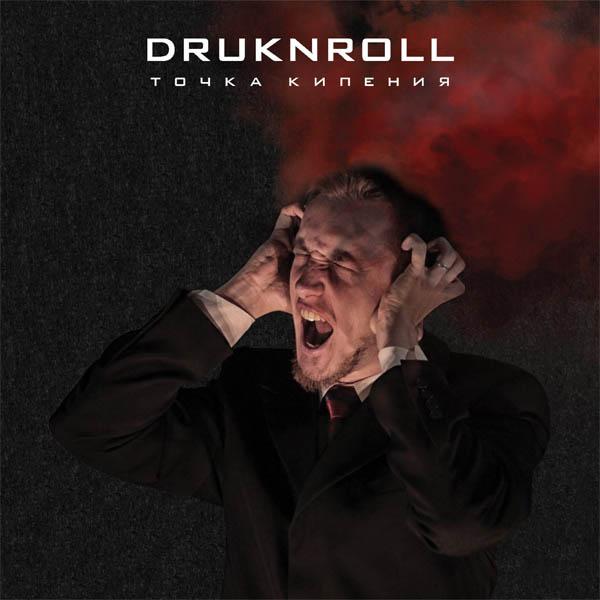 DRUKNROLL - Boiling Point web