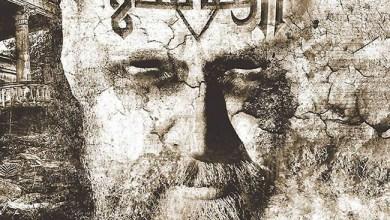 Photo of [CRÍTICAS] VAINAJA (FIN) «Kadotetut» CD 2014 (Svart Records)