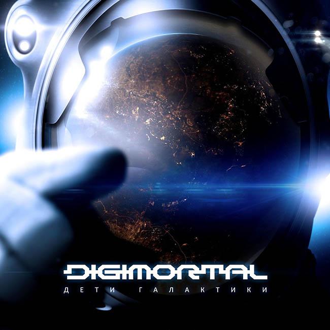 digimortal-children - web