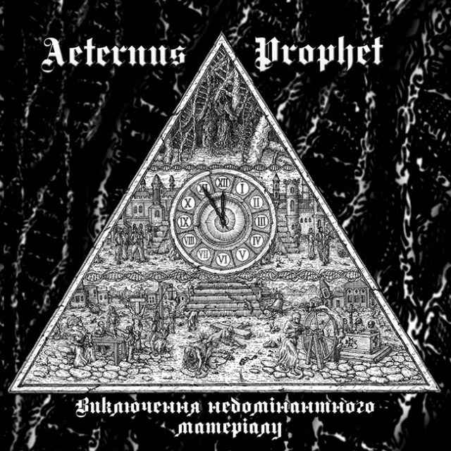 AETERNUS PROPHET - Exclusion Of Non-Dominated Material - web