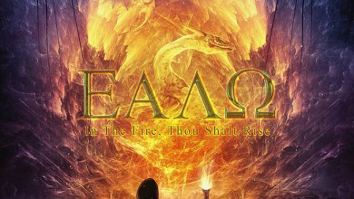 "Photo of [CRÍTICAS] EALO (USA) ""In the fire, thou shalt rise"" DIGITAL EP 2016 (Autoeditado)"