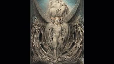 Photo of PNEUMA HAGION (USA) «Trinity» CD 2018 (Nuclear War Now)