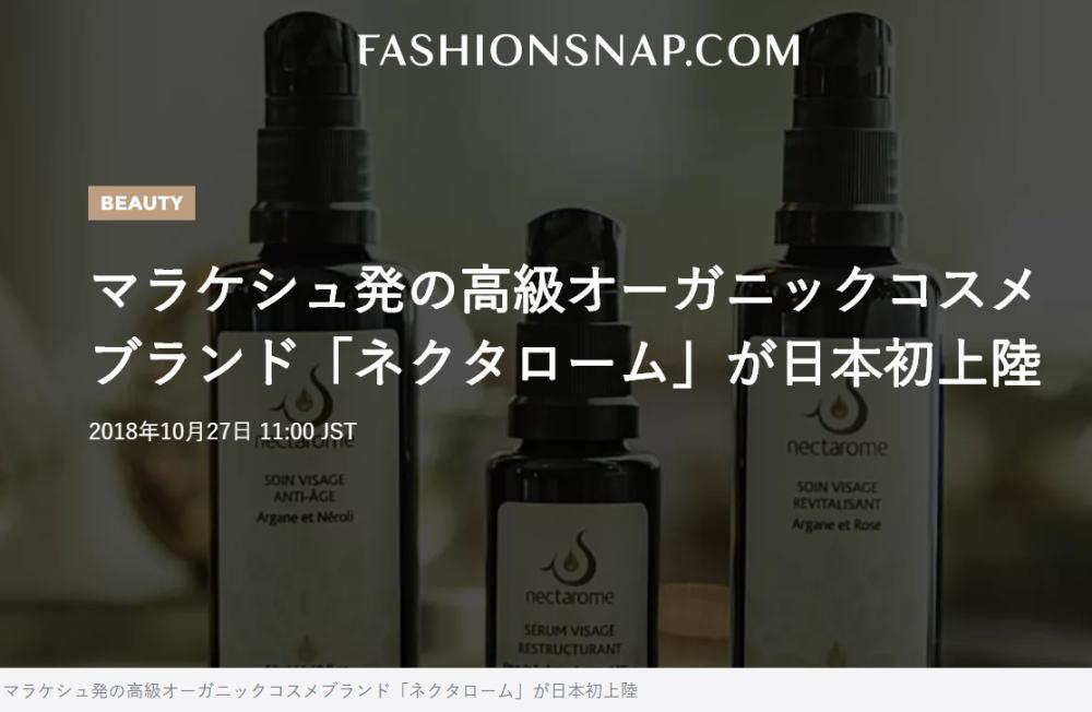 FASHIONSNAP ファッションスナップ - Nectarome ネクタローム