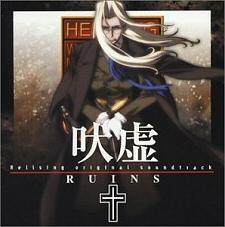 Hellsing Soundtrack 2: Ruins