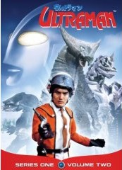 Ultraman Series One Volume Two box art