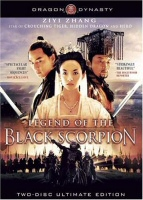 Legend of the Black Scorpion DVD Cover Art