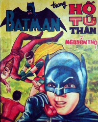 Vietnamese Batman Comic from the 1960s
