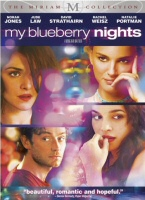 My Blueberry Nights DVD cover art
