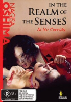 In the Realm of the Senses DVD Cover Art