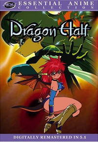 Dragon Half DVD cover art