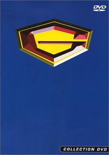 Gatchaman DVD cover art