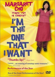 Margaret Cho: I'm The One That I Want DVD cover art