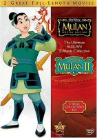 Mulan/ Mulan 2 Collector's Set DVD Cover Art