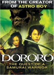 Dororo DVD cover art